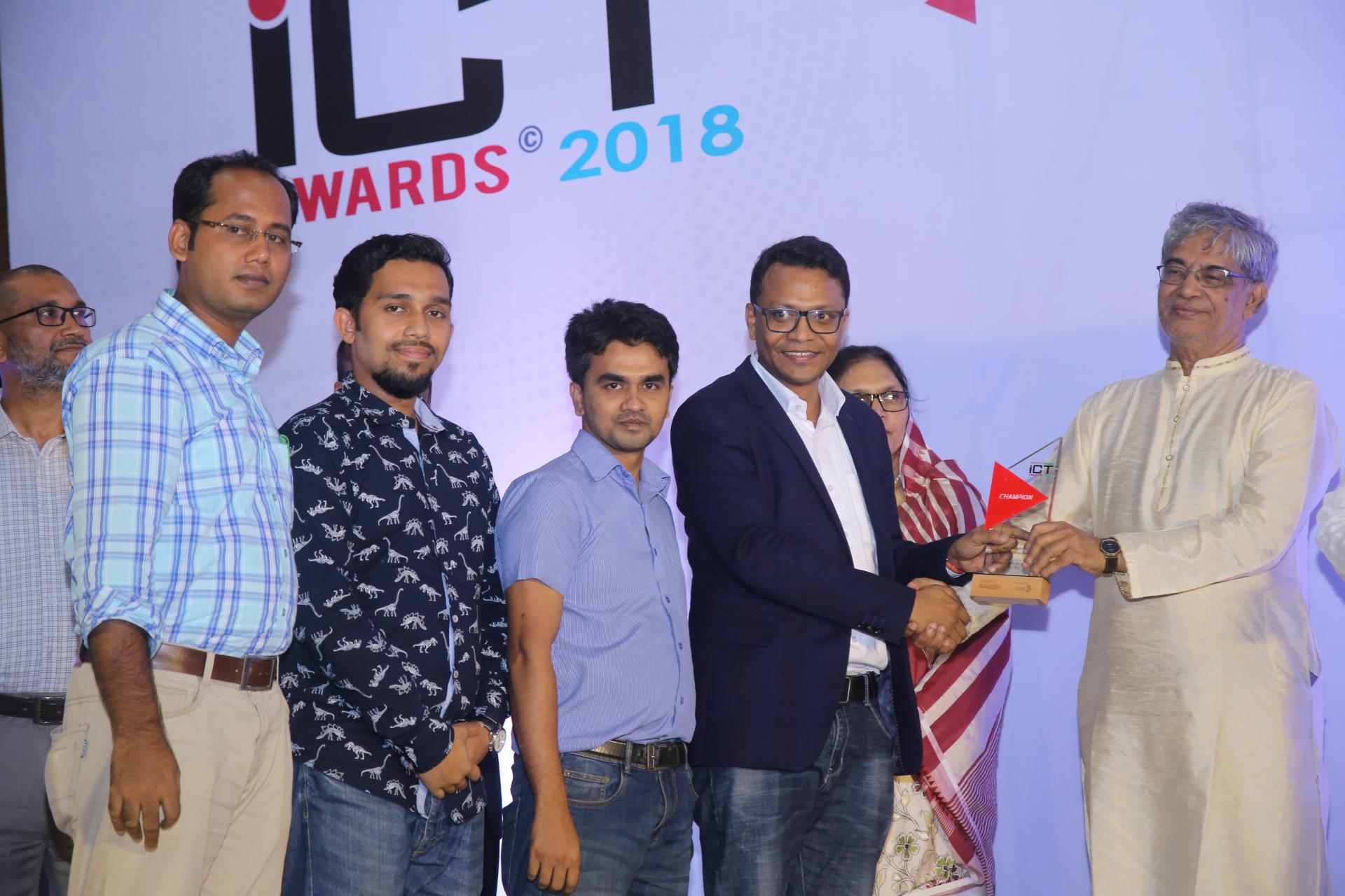 BASIS National ICT Awards 2018- Award Ceremony