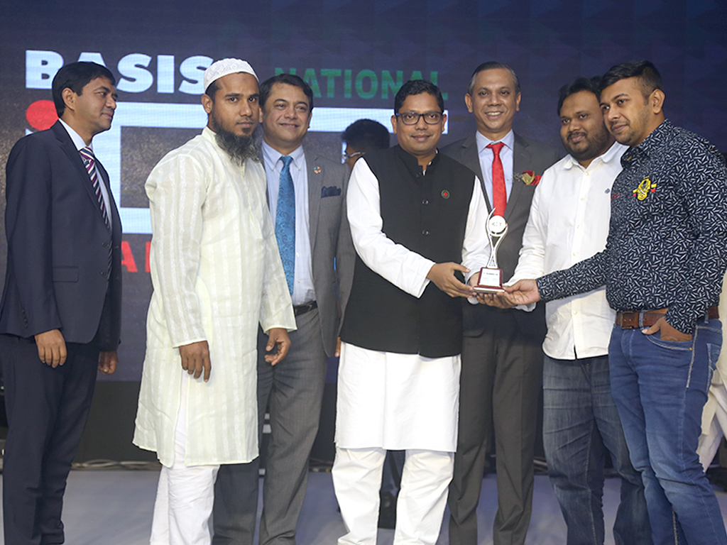 BASIS National ICT Awards 2019- Award Ceremony